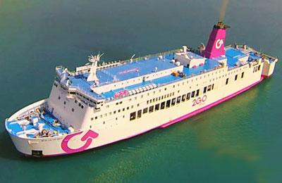 2GO Travel Ferry färjor