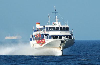 Tane Yaku Jetfoil Ferry färjor