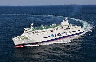 Tsugaru Kaikyo Ferry Ferry färjor